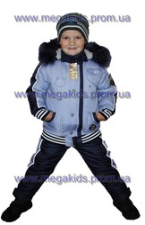 Зимний комбинезон по ценам производителя для мальчика