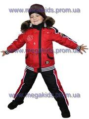 Детская одежда. Комбинезоны для мальчиков по ценам производителя