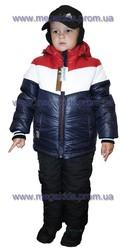 Детский зимний комбинезон с отстежным мехом.